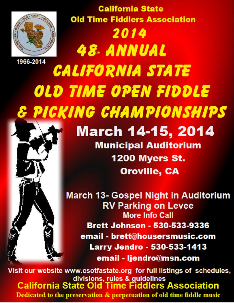 2014-State-Contest-Flyer